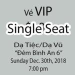 Christmas 2018 - VIP Individual